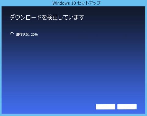 再セットアップディスク作成ツール - マイクロソフ …