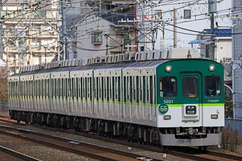 京阪電気鉄道 5000系5551F 「5000系誕生50周年記念」HM掲出編成
