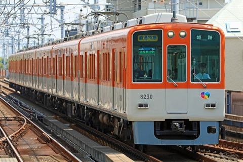 阪神電気鉄道 8000系8229F「高校野球」副標掲出編成