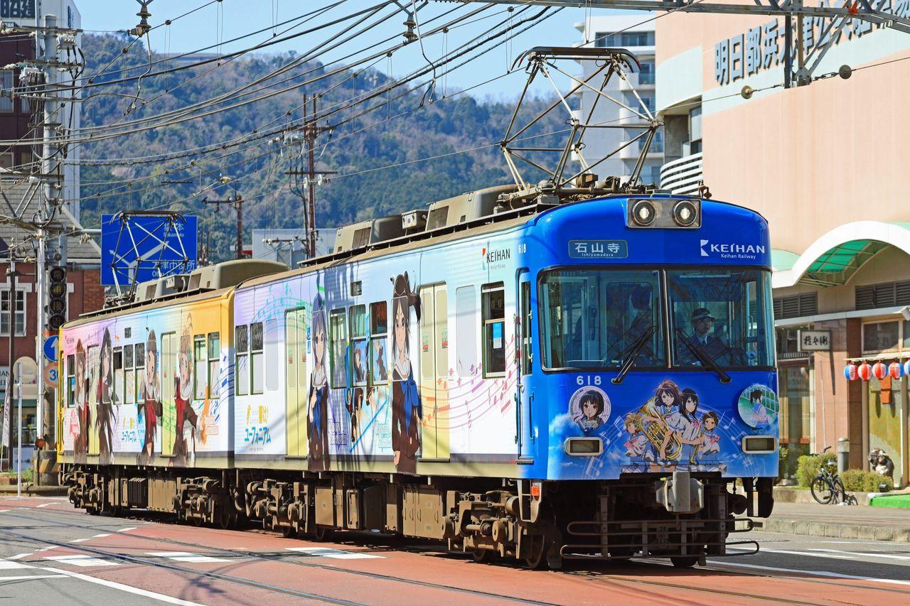 京阪電気鉄道 大津線600形617F「響け!ユーフォニアム」ラッピング編成