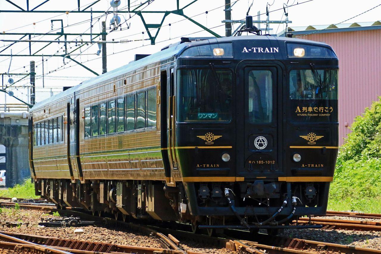 JR九州 キハ185系特急「A列車で行こう」