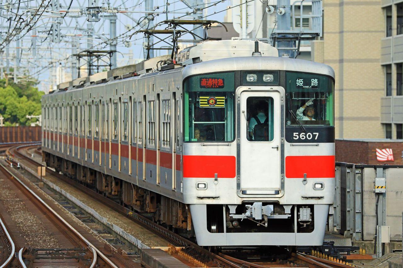 山陽電気鉄道 5000系5014F 阪神タイガース副票付き