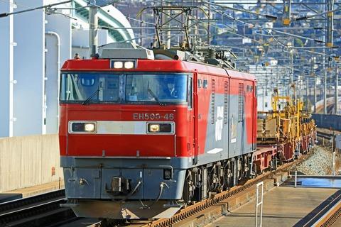 JR貨物 EH500-46号機 チキ編成