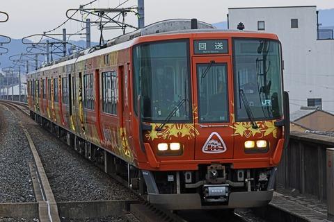JR西日本 223系6000番台R02編成 「森の京都QRトレイン」