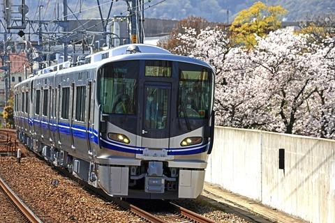 JR西日本 521系0番台J22+J23編成 出場試運転