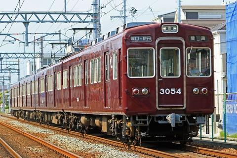 阪急電鉄 3000系3054F