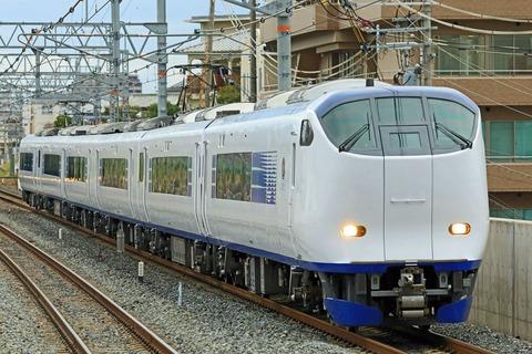 JR西日本 281系HA608編成 関空特急「はるか」