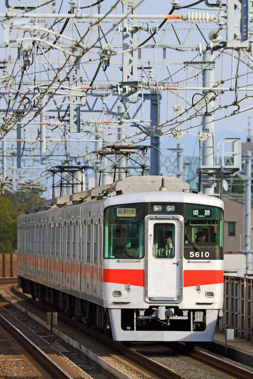 山陽電気鉄道 5000系5020F