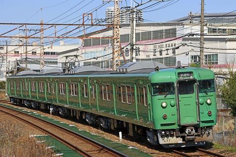 JR西日本 113系7700番台L17編成 地域統一色 構内試運転