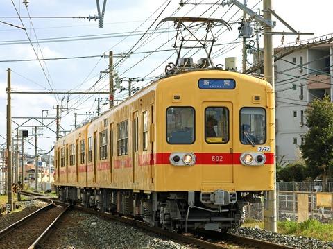 西日本鉄道 600形602F