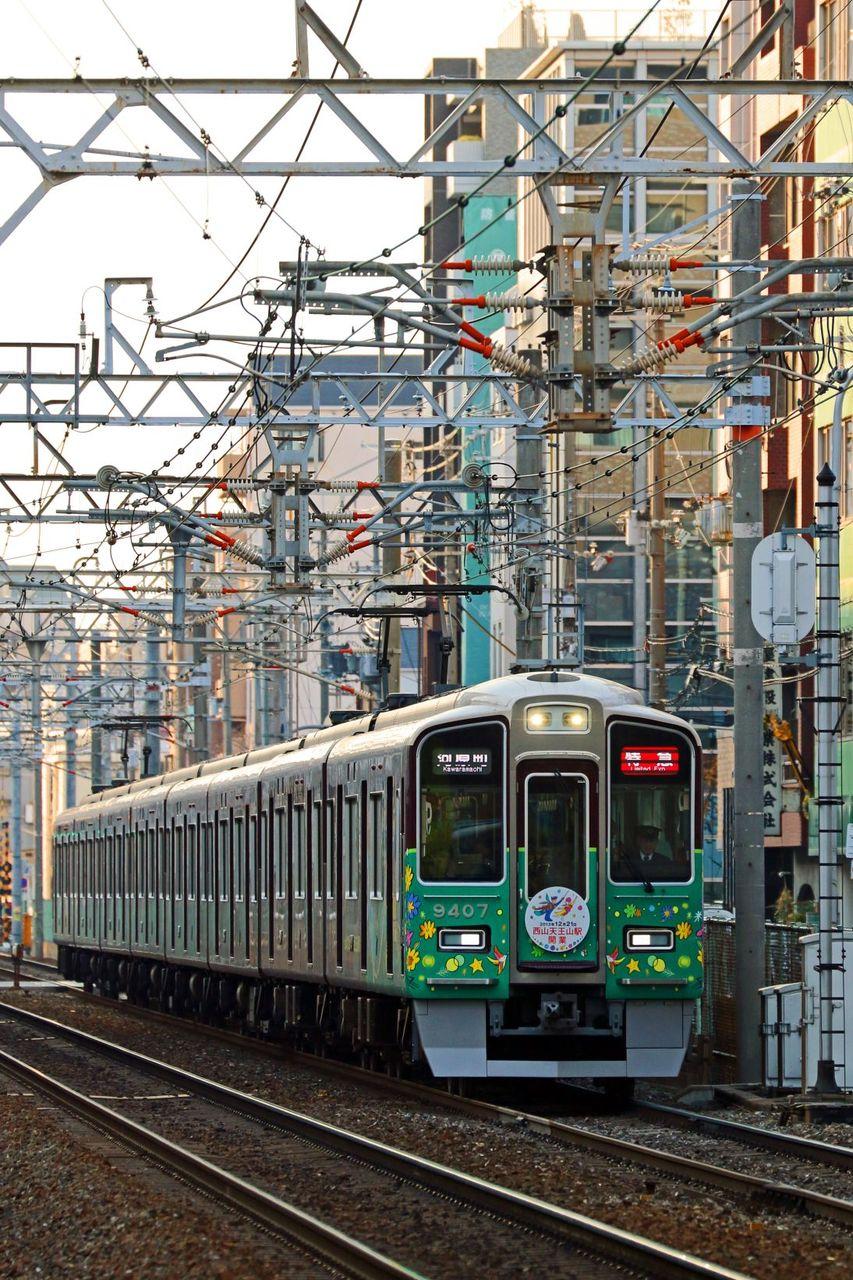 阪急電鉄 9300系9307F 「西山天王山開業記念号」