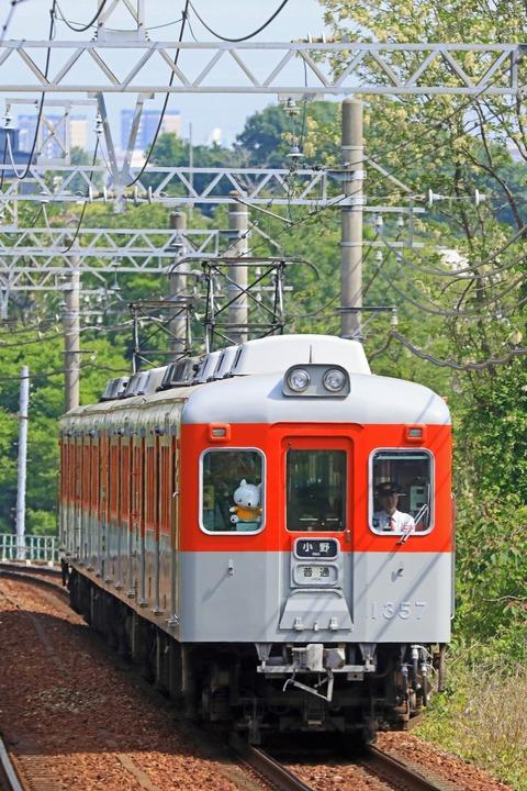 神戸電鉄 1000系1357F「メモリアルトレイン」復刻塗装色編成