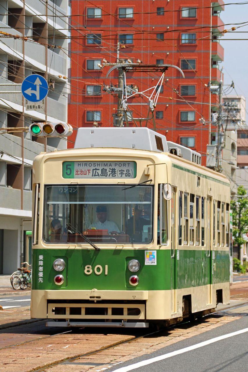 広島電鉄 800形801 標準色