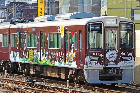 阪急電鉄 1000系1011F「SDGsトレイン2020 未来のゆめ・まち号」ラッピングHM掲出編成