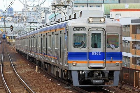 南海電気鉄道 6300系6312F