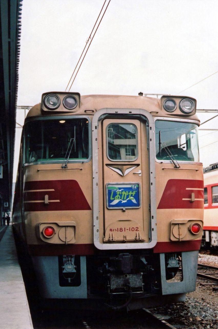 日本国有鉄道 キハ181系・185系 特急「しおかぜ」
