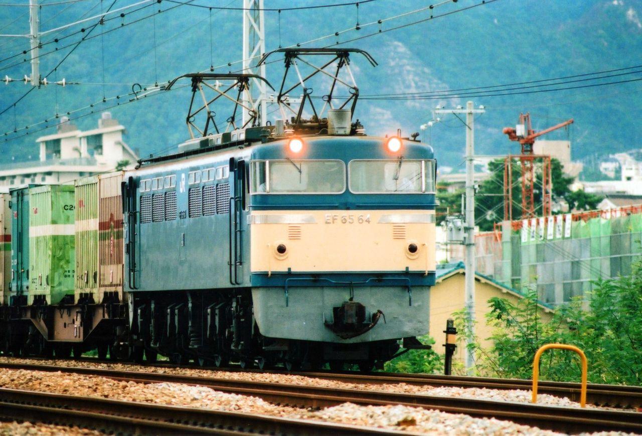 日本国有鉄道 EF65-64号機 国鉄色