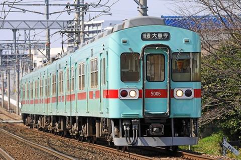 西日本鉄道 5000形5006F