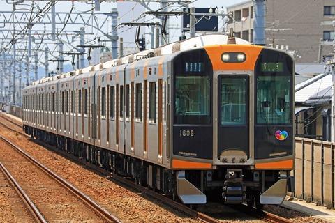 阪神電気鉄道 1000系1609F+1203F「快速急行8連運用」