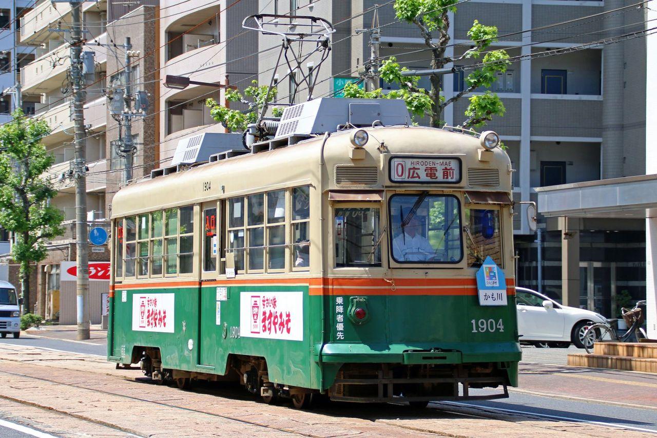 広島電鉄 1900形1904 元京都市電1900形