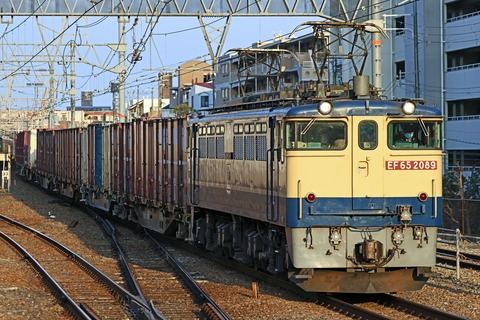 JR貨物 EF65-2089号機 国鉄色