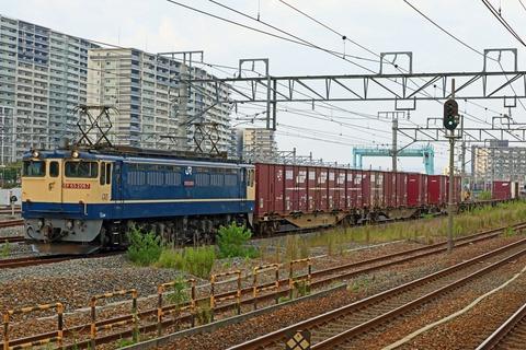 JR貨物 EF65-2067号機 国鉄特急色