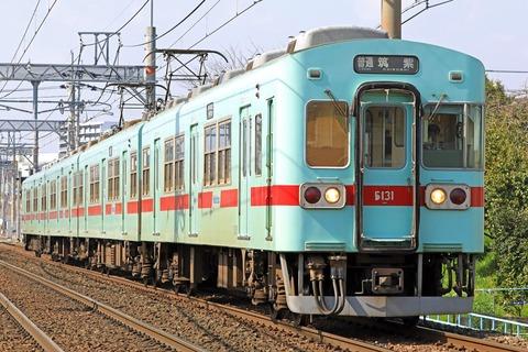 西日本鉄道 5000形5131F
