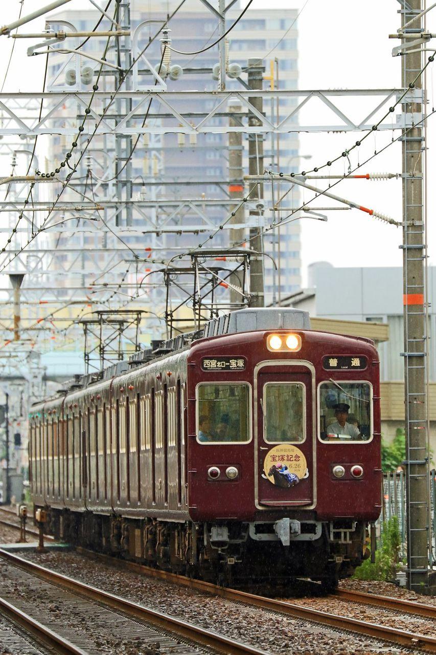 阪急電鉄 3000系3082F 「阪神競馬場・宝塚記念」HM掲出編成