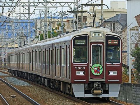 阪急電鉄 9300系9309F 「リサとガスパール」京都線HM掲出編成