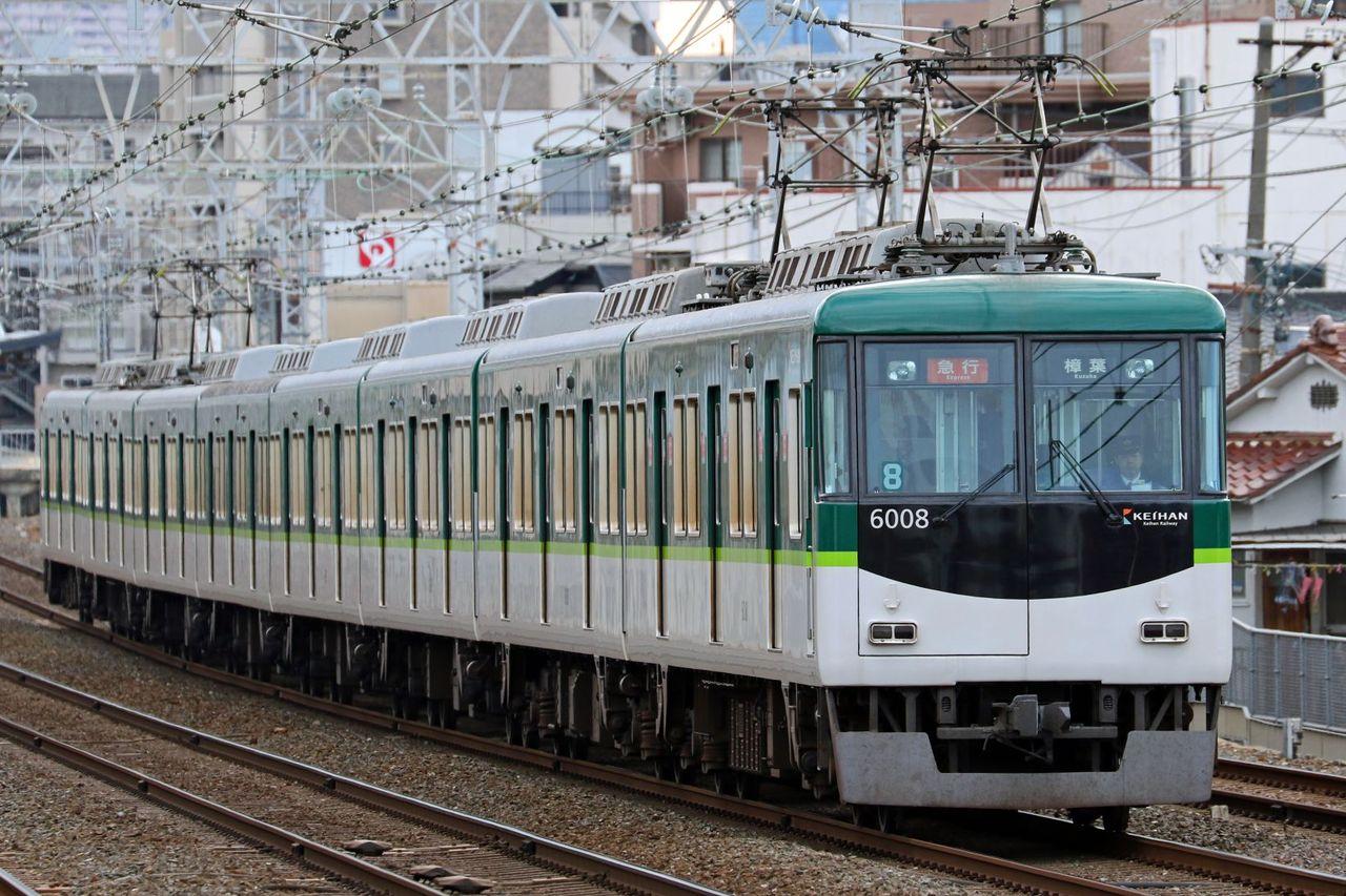 京阪電気鉄道 6000系6008F