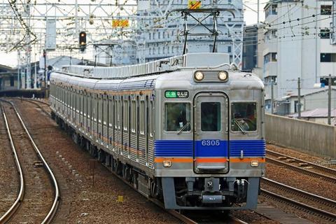 南海電気鉄道 6300系6305F