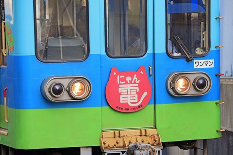 s_nishitetsu600k601F_4W5A7092