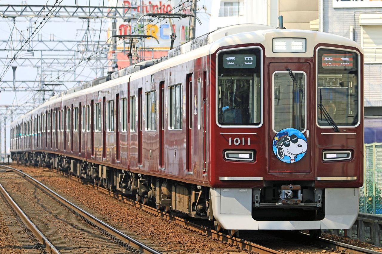 阪急電鉄 1000系1011F神戸線「スヌーピー&フレンズ号」2018年HM掲出編成