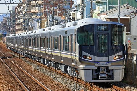 JR西日本 225系100番台I14編成 本線試運転