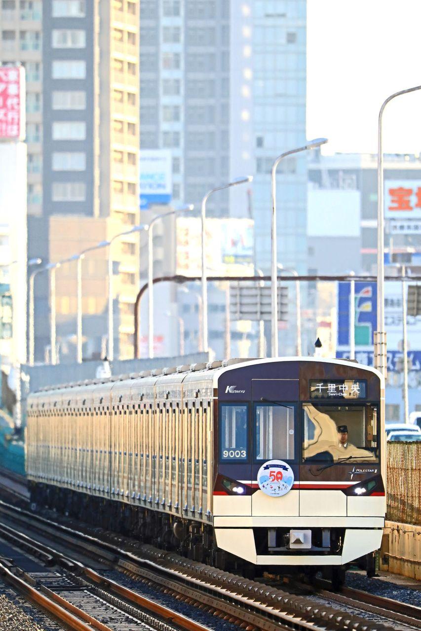 北大阪急行電鉄 9000形第3編成「クリスマス・トレイン2017」HM掲出編成もういちど