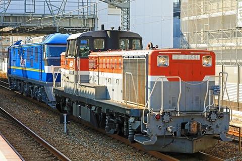 s_EF210-328+DE10-1561_4W5A1758