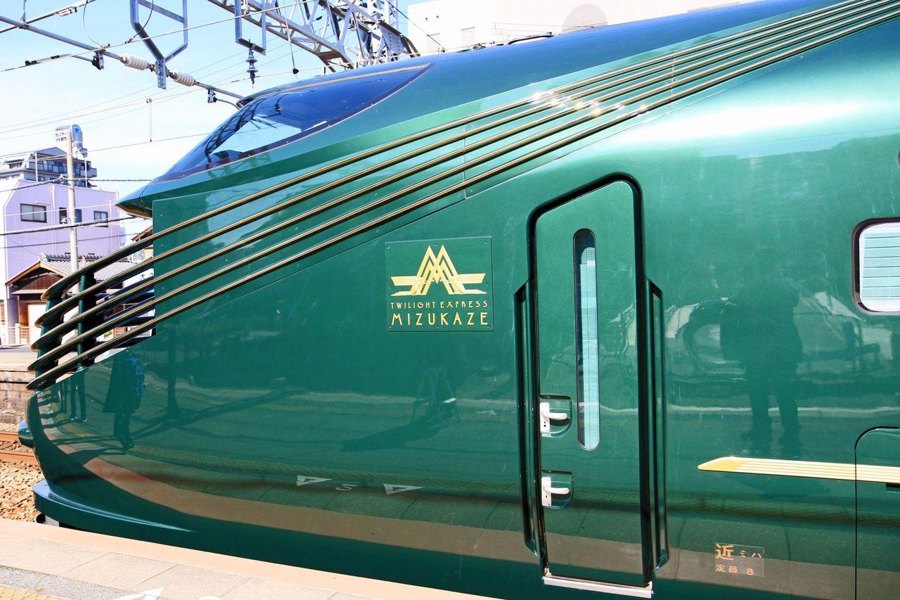 JR西日本 87系寝台気動車「TWILIGHT EXPRESS瑞風」試運転