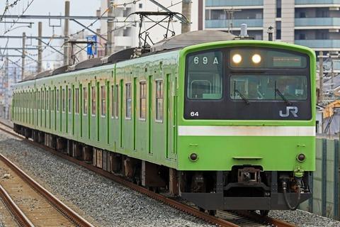 JR西日本 201系ND601編成