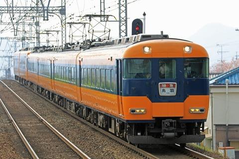 近畿日本鉄道 12200系12233F NS33編成「新スナックカー」+22000系22103F AS03編成「ACE」 原色