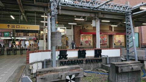 JR九州 さようなら「長崎駅地上ホーム」あと1週間
