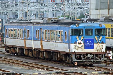 JR西日本 キハ47系7000番台 「瀬戸内マリンビュー」