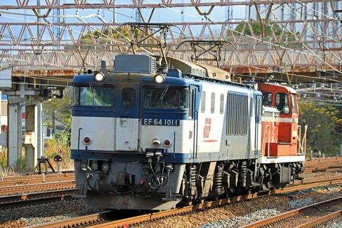 衣浦臨海鉄道 KE65-1号機 甲種輸送 EF64-1011号機 高崎更新色 牽引