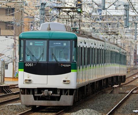 京阪電気鉄道 6000系6011F