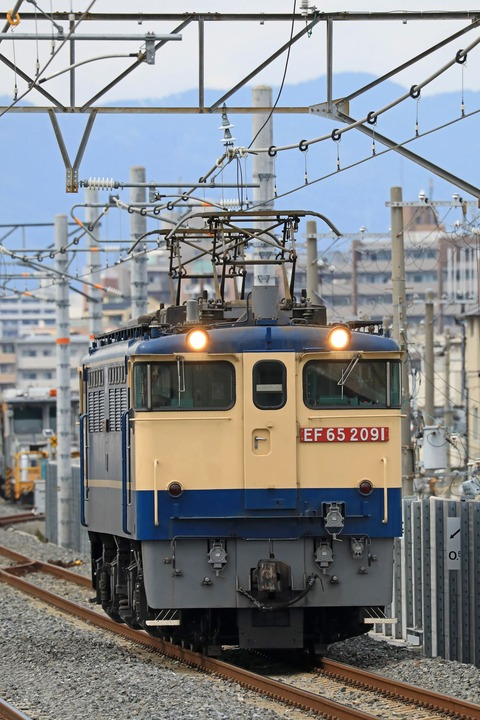 JR貨物 EF65-2091号機 国鉄色