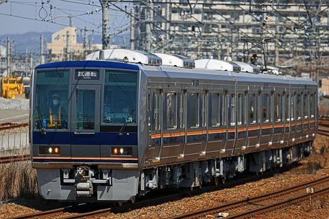 JR西日本 207系1000番台S8編成 本線試運転