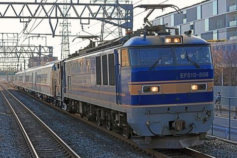 s_EF510-508+kiha261k1000sST1119+ST1219_346A2358