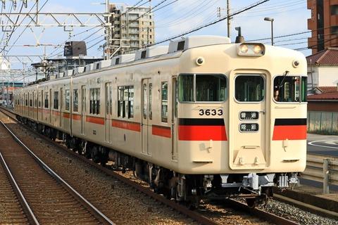 山陽電気鉄道 3000系3056F