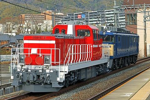 JR貨物 DD200-10号機 甲種輸送 EF64-1045号機 国鉄色牽引
