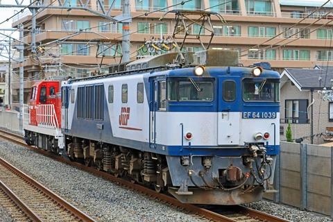 JR貨物 DD200-7号機 配給輸送 EF64-1039号機 高崎更新色 牽引