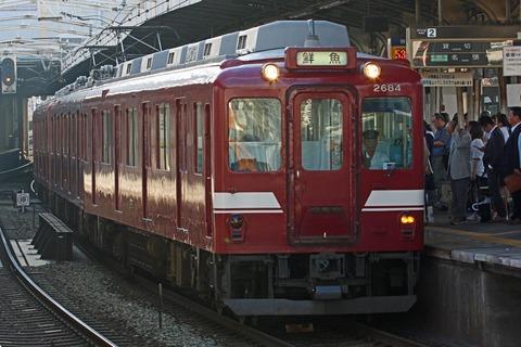 近畿日本鉄道 2680系X82編成 「鮮魚列車」専用編成